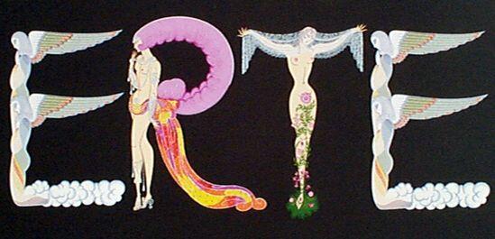 El alfabeto de Erté.